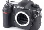 Nikon D200 Body Fotoğraf Makinesi (2.EL)