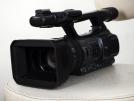 Sony DCR VX 2200e