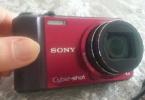 ACİLLLL SATILIK! SONY CyberShot DSC-HX7V DİJİTAL FOTOGRAF MAKİNESİ