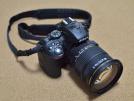 Nikon D5300 +Tamron 17-50VC +B/W UV FİLTRE