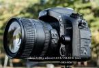 Çok temiz kullanılmış nikon d600 fx + nikon 24-85mm f 2,8 lens