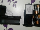Canon batary