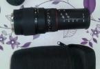 Canon 70-300 macro apo dg
