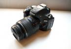 Nikon D5100 18-55mm kit lens