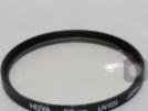 hoya 55mm uv filtre