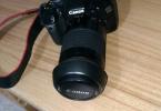Canon 550d eos (75-300 lens)