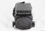 Mamiya RB 67 Pro SD