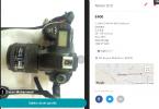 Nikon d70 -ÇOK ÇOK ACİL, TEMİZ