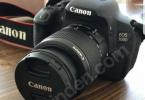 Canon 700D EOS