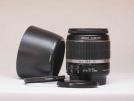 Canon Lens 18-55 Mm Ve Parasoley