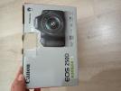 Canon 250 D fotoğraf makinesi