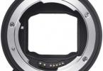 Kiralık Sigma MC-11 Canon EOS to Sony E-mount Lens Adaptörü